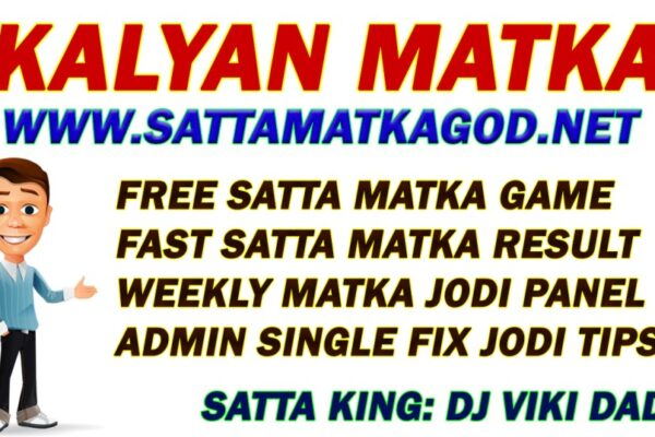 The Most Interesting Article About Satta Matka Tips that you'll Ever Read!